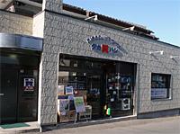 タカハシ商会